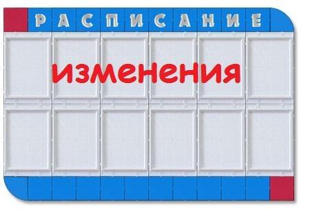 Украинские новости потери россии в украине