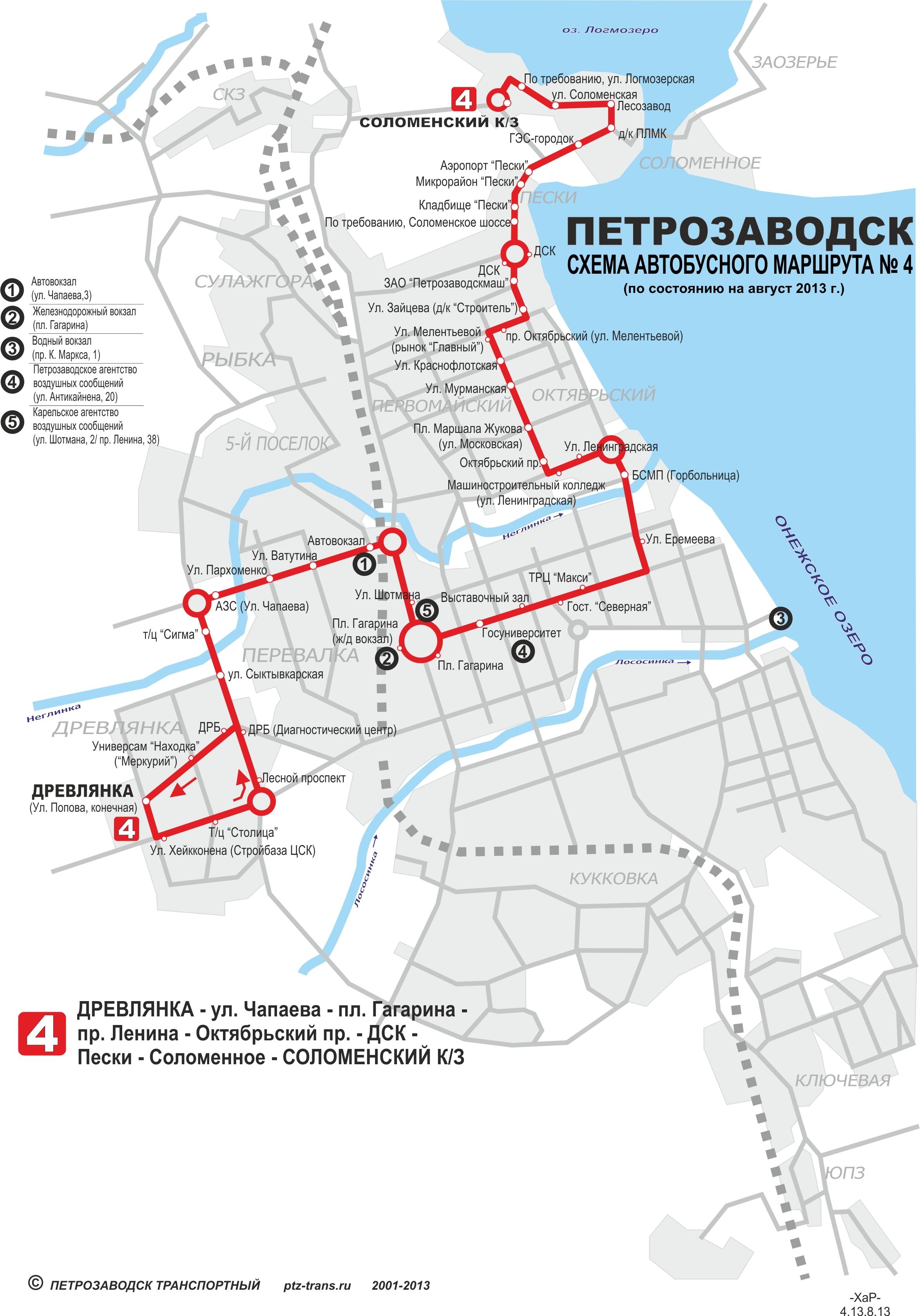 Схема маршрутки 25 спб