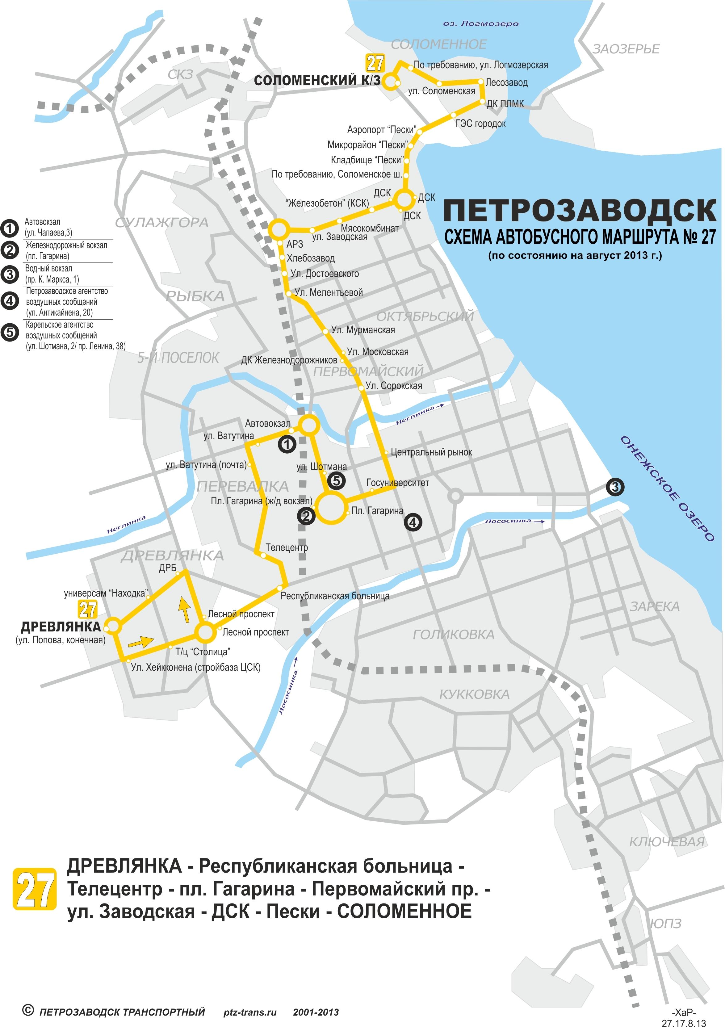 автобус 26 схема маршрута