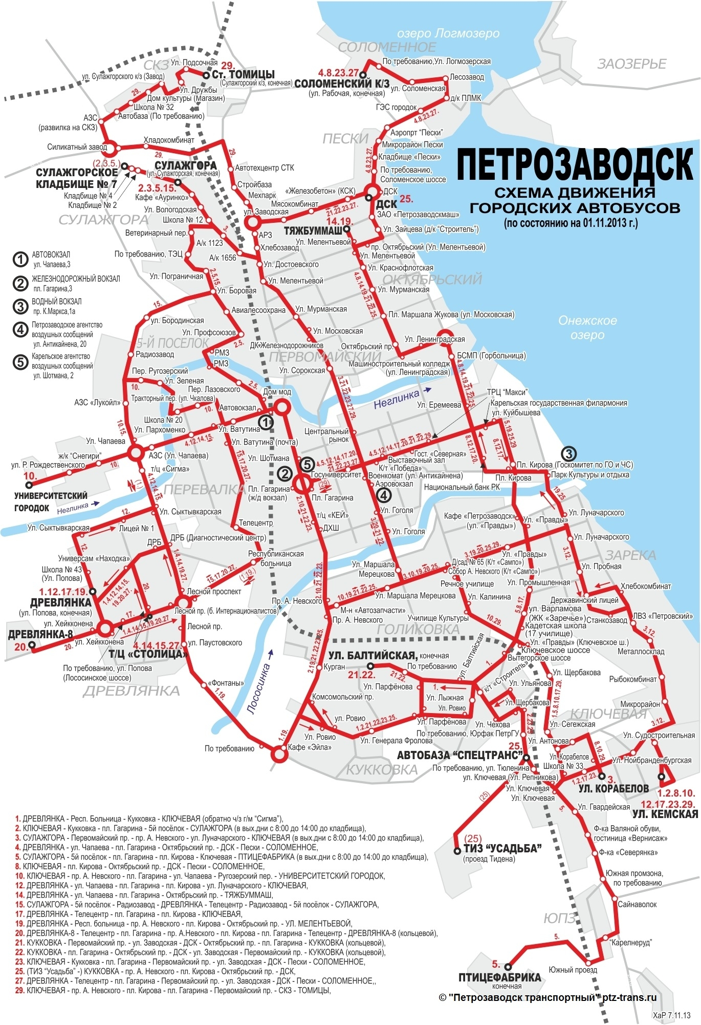 схема движения автотранспорта на территории пулково 2