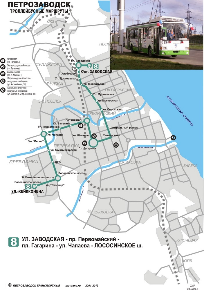 Схема движения троллейбусов санкт-петербурга